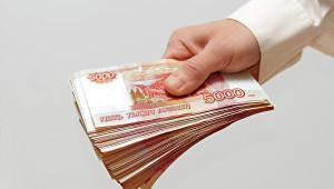Получение имущественного налогового вычета