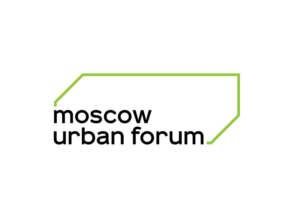 Moscow Urban Forum 2018 @ МОСКВА ПАРК «ЗАРЯДЬЕ»