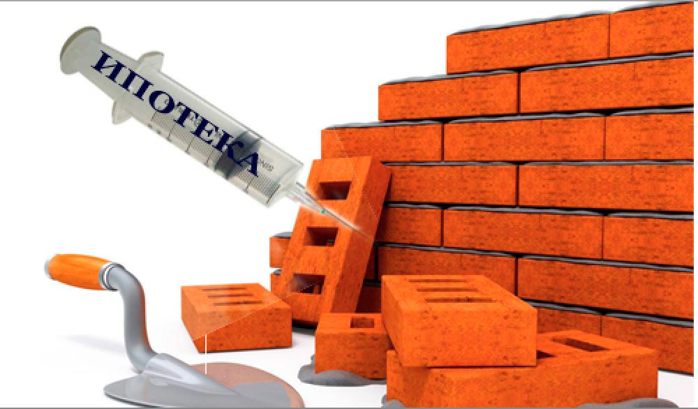 строительная отрасль
