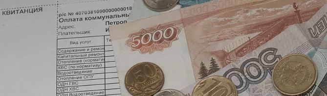 Важно! Долги за ЖКХ отражаются на кредитной истории