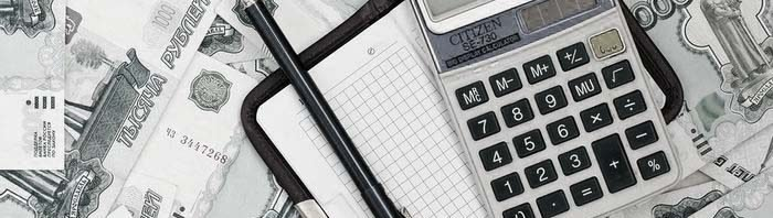 Какие профессии заемщика ведут к дефолту кредита?