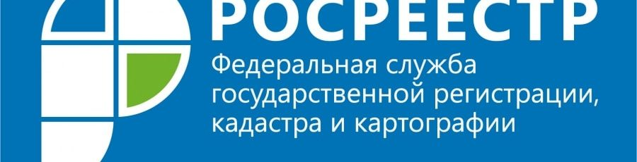 """""""Фабрика электронных регистраций"""" от Росреестра"""