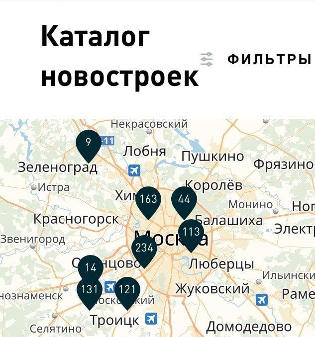 Наш.Дом.рф - единая информационная система жилищного строительства