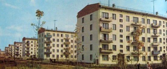 Квартиры по реновации пойдут на аукцион