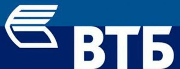 ВТБ дает ипотеку под 9,3%. Всем