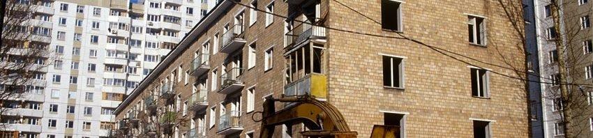 Реновация. Можете получить и квартиру, и деньги