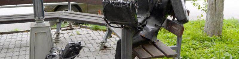 Скульптура, посвященная риэлторам