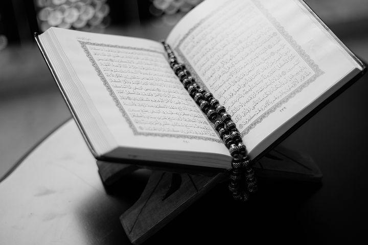 исламская ипотека