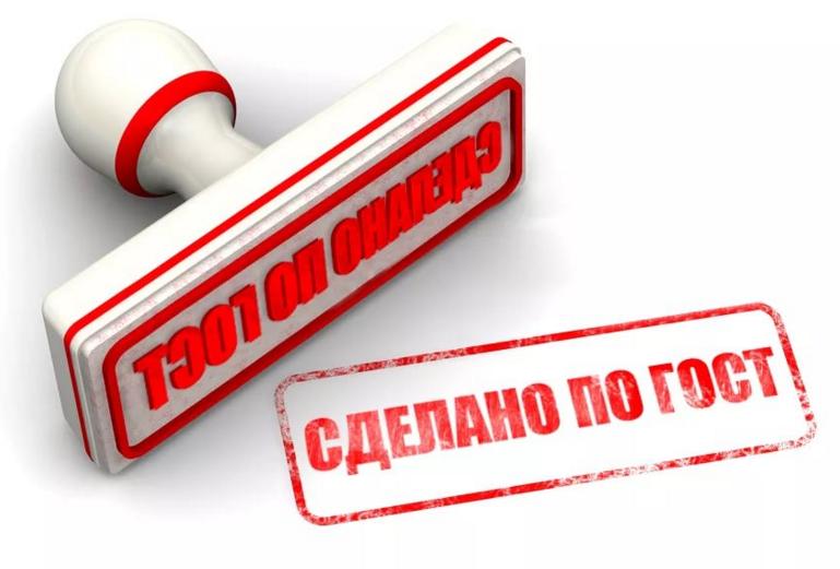 Стандарт ответственной ипотеки утвержден
