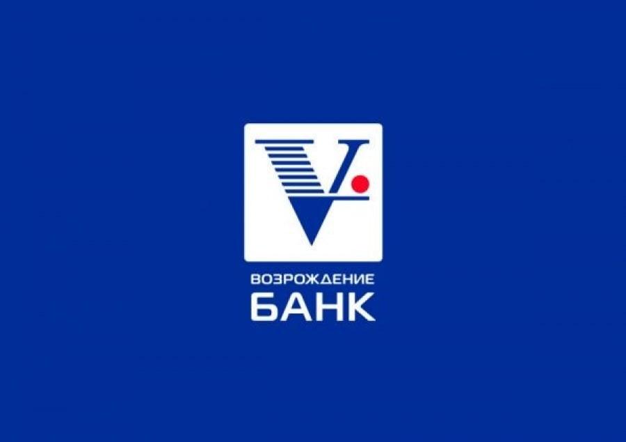 Банк Возрождение дает ипотеку от 8,25% годовых