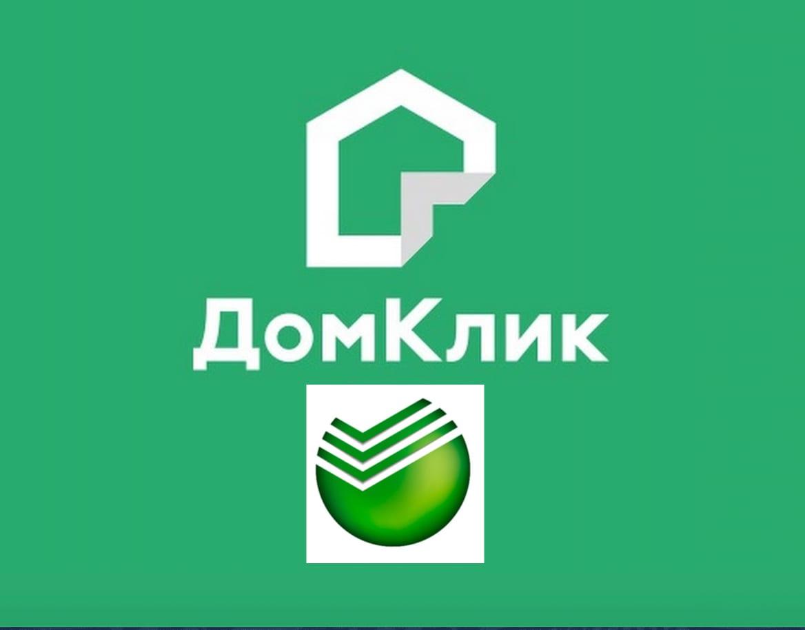 Сбербанк создал базу многоквартирных домов с описанием