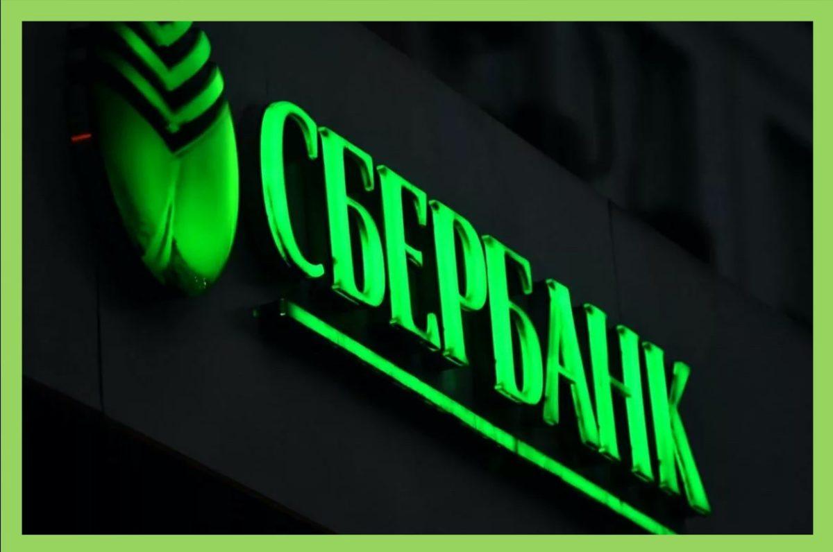 Сбербанк продлевает действие скидки 0,3% по ипотеке