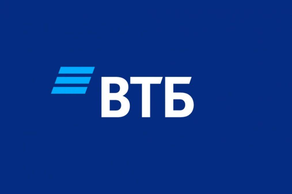 ВТБ запускает рефинансирование любых кредитов и сразу дает каникулы