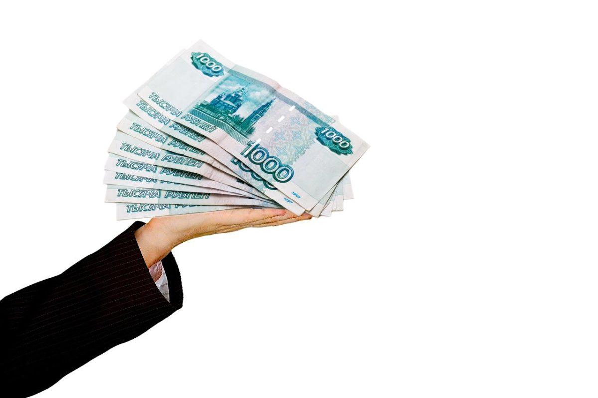 Появилась идея об увеличении лимита имущественного вычета